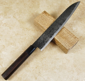 Takeda Classic Sasanoha 210mm Medium
