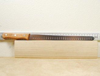 Tojiro Salmon Slicer 300mm