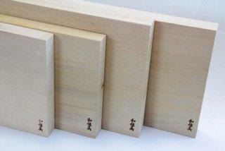 Wasabi Aomori Hiba Cutting Board 19