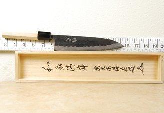 Yahiko Blue #2 Hammered Gyuto 180mm