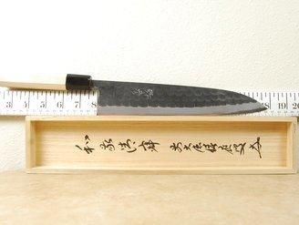 Yahiko White #2 Hammered Gyuto 240mm