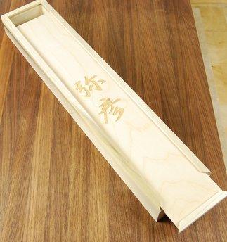Yahiko Knife Box