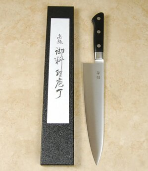 Yahiko R-2 Stainless Gyuto 210mm