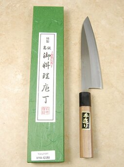 Yasunori Blue #2 Gyuto 180mm