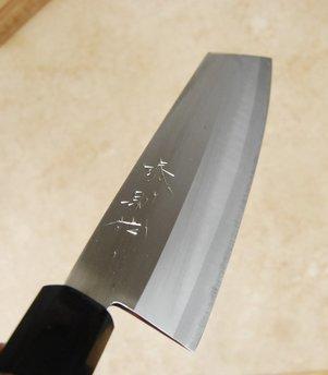 Yasunori Blue #2 Bunka 165mm