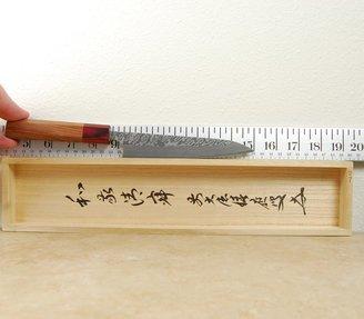 Yoshimi SG2 Petty 150mm