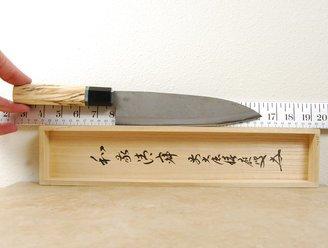Yoshimitsu Tamahagane Gyuto 210mm