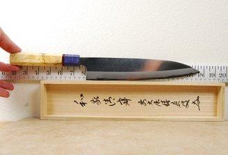 Yoshimitsu Tamahagane Gyuto 240mm