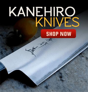 Ikeda Knives
