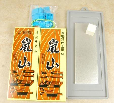 Arashiyama 6 Piece Essential Set