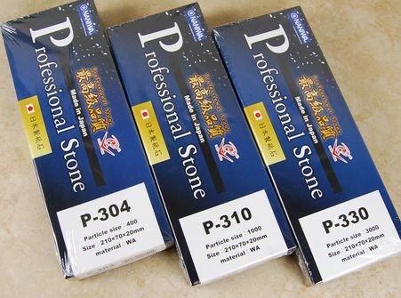 Chosera 3 Pc Sharpening Set Sale