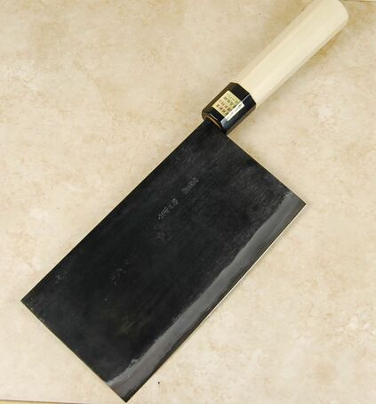 Moritaka AS Chuka Bocho 210mm
