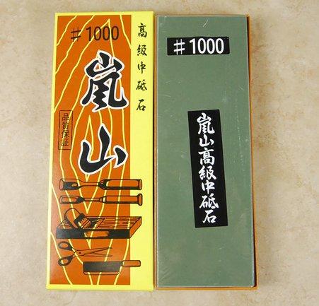 Arashiyama 1K Sharpening Stone