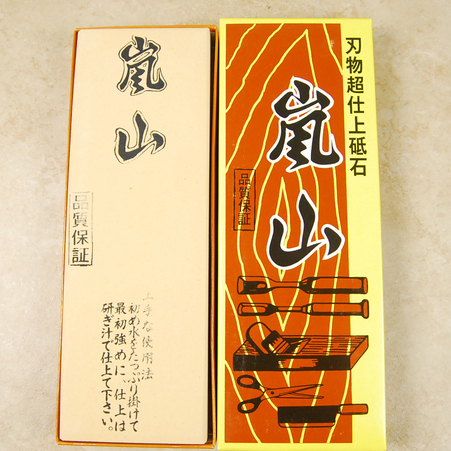 Arashiyama 6K (Takenoko)