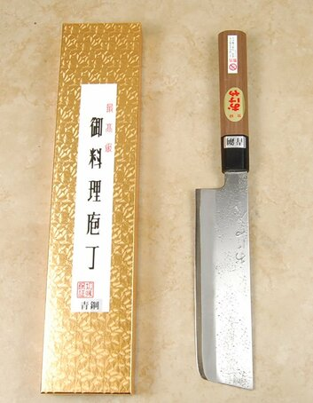 Okeya Blue #2 Wa Nakiri 165mm - Sale