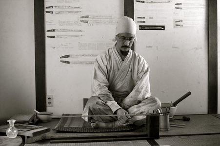 Yasha Yukawa Sword