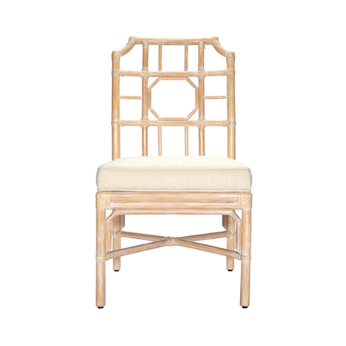 Regeant Rattan Side Chair in Many Colors