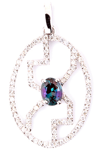 Pretty Natural Alexandrite and Diamond Pendant in 14k White Gold - Design Symbolizes Love - 0.73 carats, 5.97 x 4.76 mm