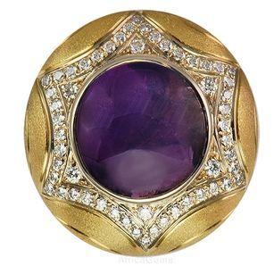 Rare Gem Purple Star Sapphire Ring set with Sunburst Pave Diamonds - SOLD
