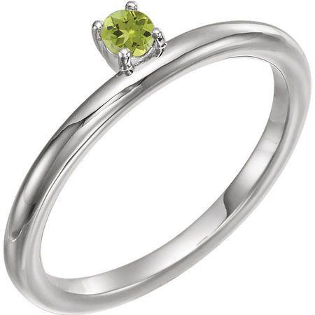 14 Karat White Gold Peridot Stackable Ring