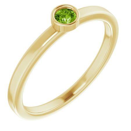 Genuine Peridot Ring in 14 Karat Yellow Gold 3 mm Round Peridot Ring