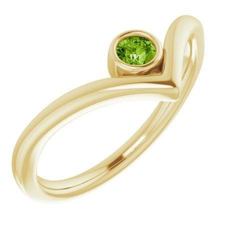 Genuine Peridot Ring in 14 Karat Yellow Gold Peridot Solitaire Bezel-Set