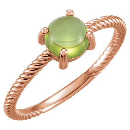 Genuine 14 Karat Rose Gold Peridot Cabochon Ring