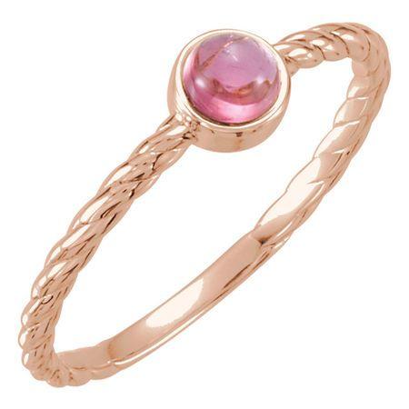 Pink Tourmaline Ring in 14 Karat Rose Gold Pink Tourmaline Ring