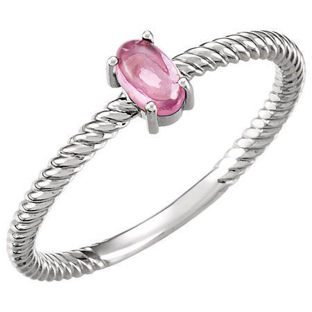 Genuine 14 Karat White Gold Pink Tourmaline Cabochon Ring