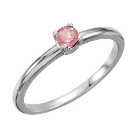 Pink Tourmaline Ring in 14 Karat White Gold Pink Tourmaline