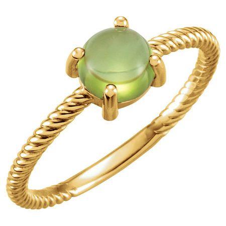14 Karat Yellow Gold Peridot Cabochon Ring