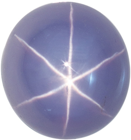 Must See 7.71 carats Star Sapphire Oval Genuine Gemstone, 11 x 10.2 mm
