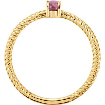 14KT Yellow Gold Pink Tourmaline Cabochon Ring
