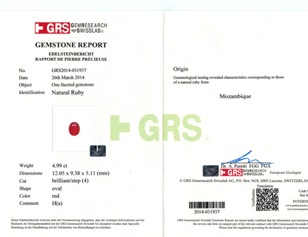 GRS Certified 5 carat Ruby Loose Gem Oval Cut, Vivid Deep Red Color in 12.05 x 9.38 mm, 4.99 Carats - With GRS Certificate
