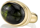 Gorgeous Handmade Bezel Set Deep Green 21.4ct Cabochon Tourmaline Gemstone Ring in 18t Yellow Gold