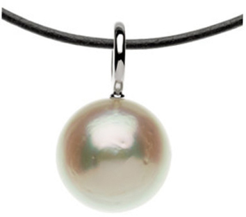 14KT White Gold South Sea Cultured Pearl Pendant