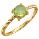 14KT Yellow Gold Peridot Cabochon Ring