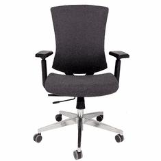 Stretch Linen Ergonomic Chair w/ Seat Slide