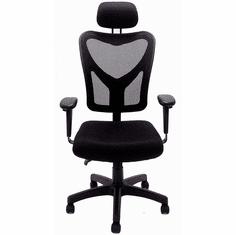 Black Mesh Multi-Function Ergonomic Office Chair w/Headrest