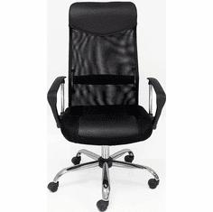 Black Mesh High Back Office Chair