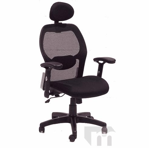 Black Mesh Back Ergonomic Office Chair with Headrest