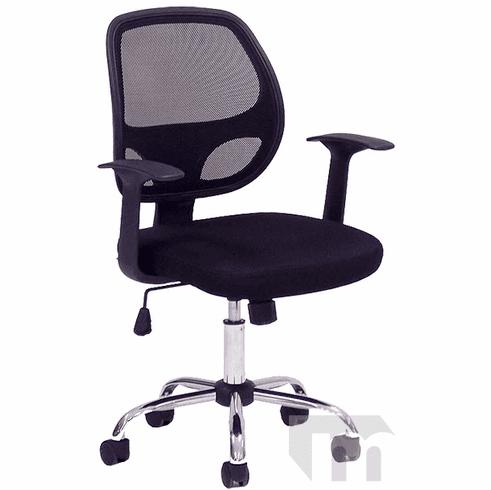 Budget Ergonomic Black Mesh Task Chair