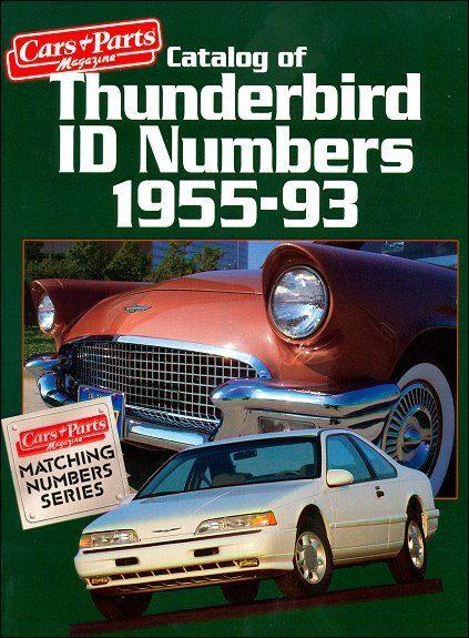 1955-1993 Thunderbird ID Numbers