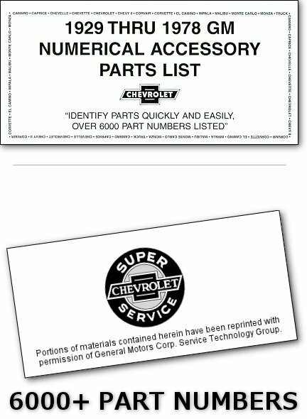 1929-1978 Chevrolet Numerical Accessory Parts List
