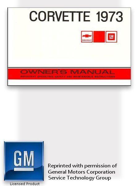 1973 Chevrolet Corvette Owner's Manual