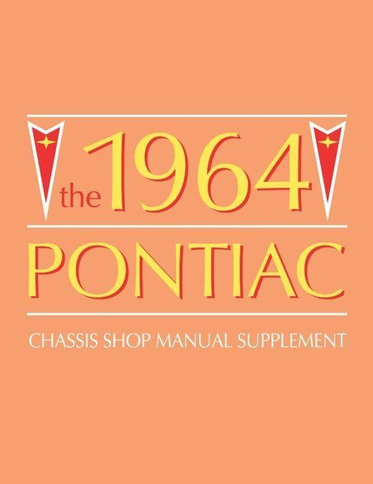1964 Pontiac Shop Manual Supplement