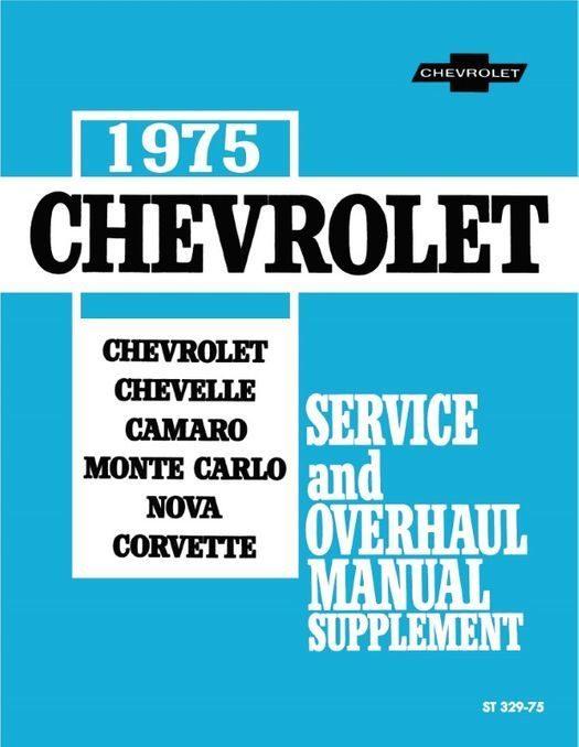 1975 Chevrolet Shop Manual Supplement