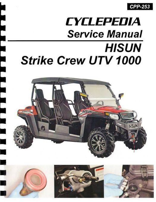 Hisun Strike 1000 Crew UTV Service Manual