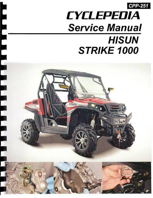 Hisun Strike 1000 UTV Repair Manual