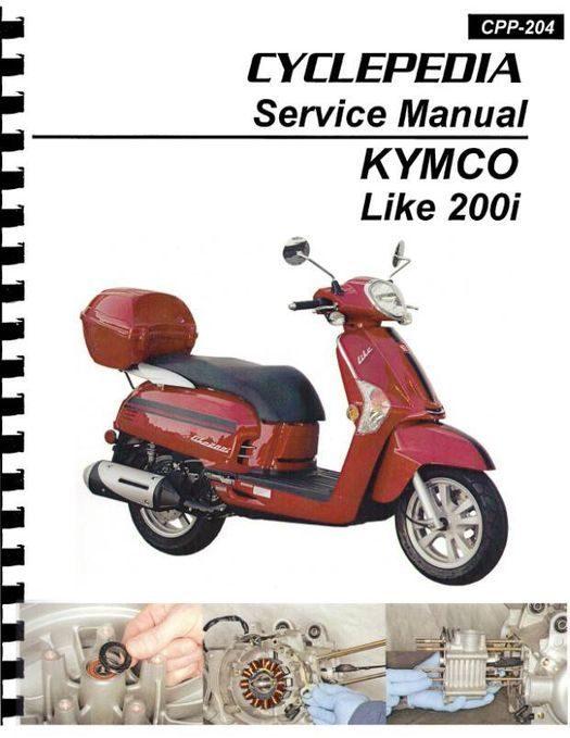 KYMCO Like 200i Scooter Service Manual 2010-2017